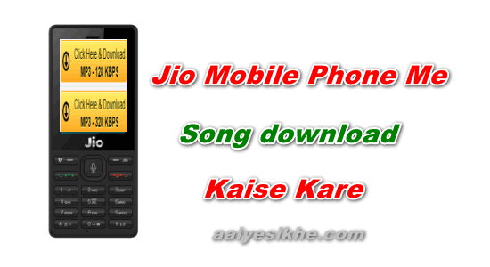 Jio Mobile Phone में Song & Video Download कैसे करे