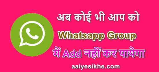 Whatsapp New Update