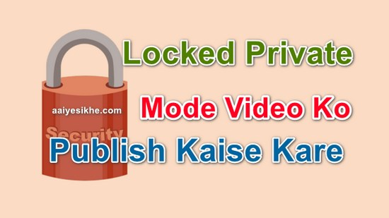 Locked Private unlisted Video Ko public Kaise Kare