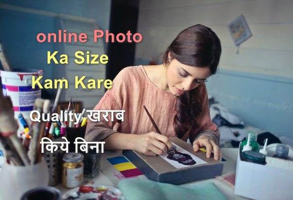 online Photo image Ka Size Kam Change Ya Compress Kaise Kare
