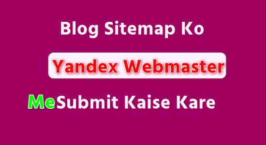 Blog Sitemap को Yandex Webmaster में Submit या Add कैसे करे