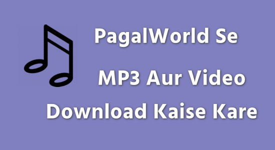 PagalWorld Se MP3 Aur Video Download Kaise Kare