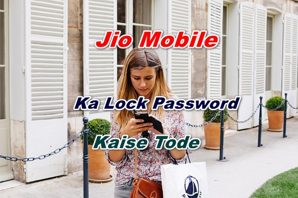 Jio Mobile Phone Ka Lock Password Kaise Tode {Hard Reset Jio Mobile}